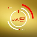 Arab TV Live - Arabic Television Channels icon
