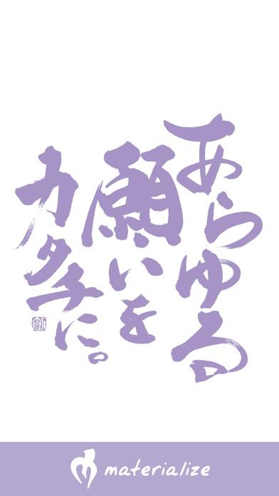 九九スイーパー screenshot1