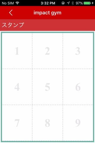 札幌 インパクトジム 公式アプリ screenshot 1