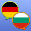 German Bulgarian Dict - Българско-Немски речник