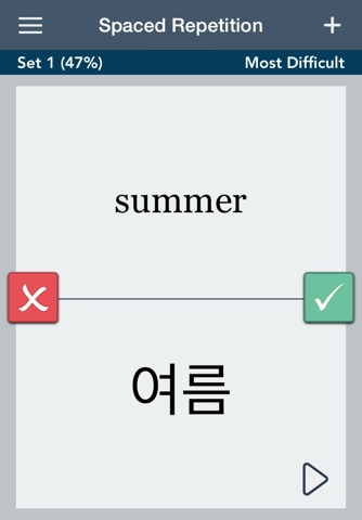 Learn Korean - AccelaStudy® screenshot 3