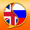 English-Russian Dictionary