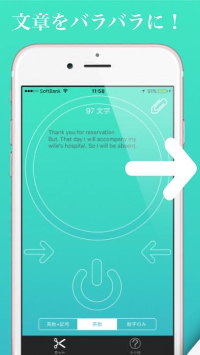 392x696bb 2017年9月12日iPhone/iPadアプリセール サウンドリズム・アクションゲーム「Deemo」が値下げ!