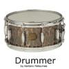 Simple Drummer