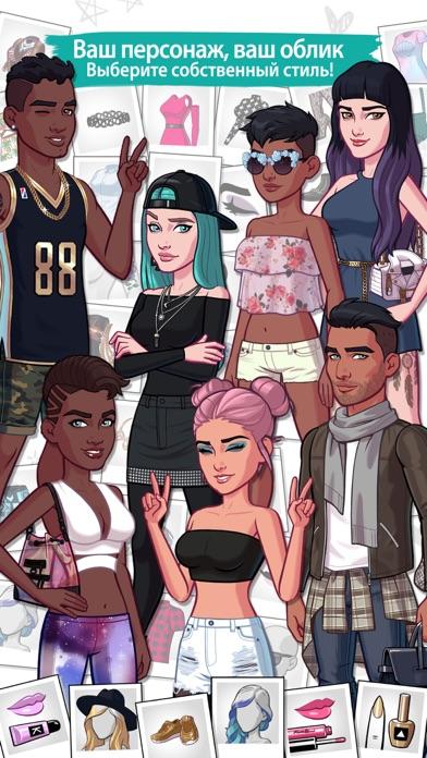 Kendall and Kylie Screenshot