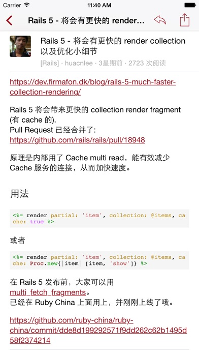 download Ruby China - 中国最权威的 Ruby 社区 apps 4