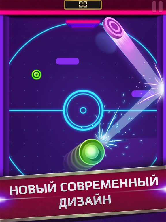 2 Player Reactor для iPad