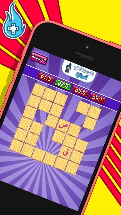 العاب الذاكرة - لعبة اطفال تعليمية و اختبار ذكاءلقطة شاشة3