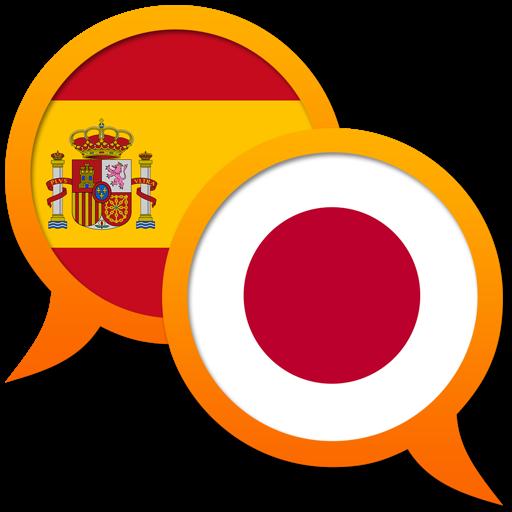 Spanish Japanese dictionary Mac OS X