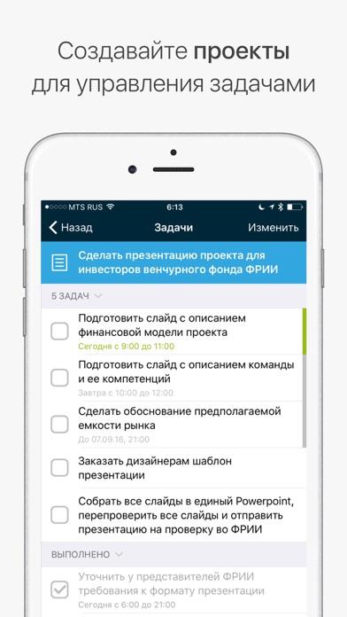 Хаос-контроль Premium Скриншоты4