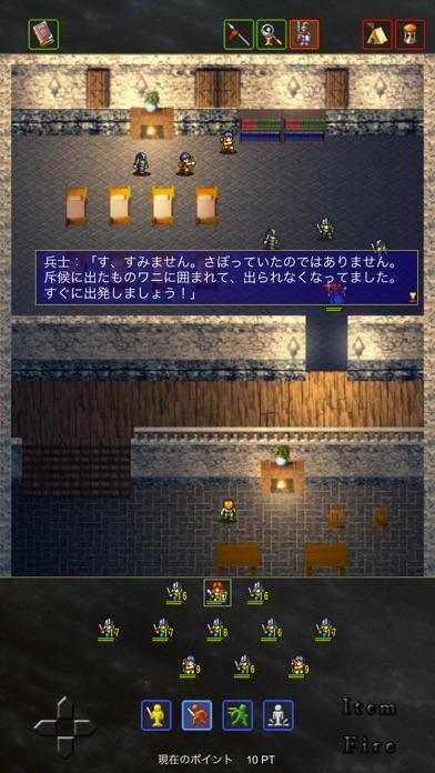 FirstQueen1 screenshot1