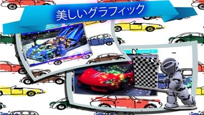 車ゲームアプリ無料 子供のパズル いい V1のスクリーンショット3