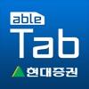 현대증권  ableTab.