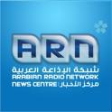 ARN News Centre