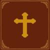 圣经助读 - 提供21本免费学习圣经和合本的软件
