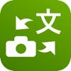 フォト日本語辞書 - マナーカメラ - Yuichi HARA
