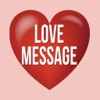 Instant Love Message -Stickers Pack for iMessage instant message
