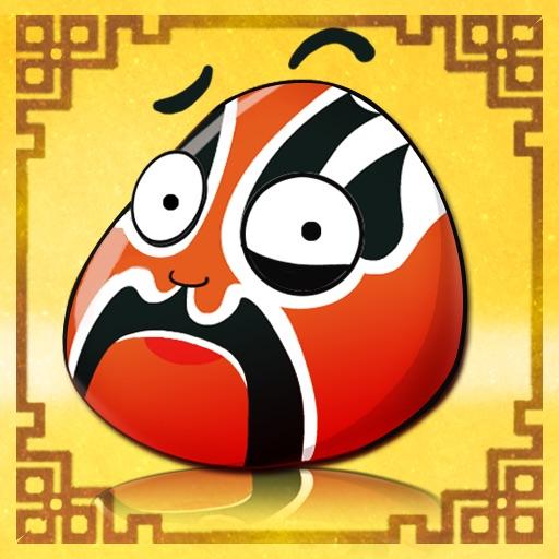 Beijing Opera Mask HD iOS App
