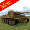 武器Mod for Garry's Mod (GMod)