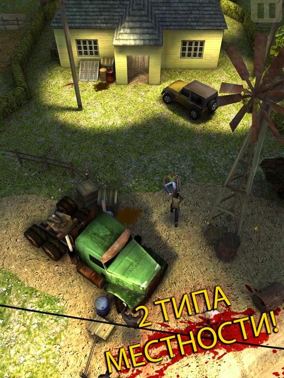 Игра Running Dead - Зомби апокалипсис