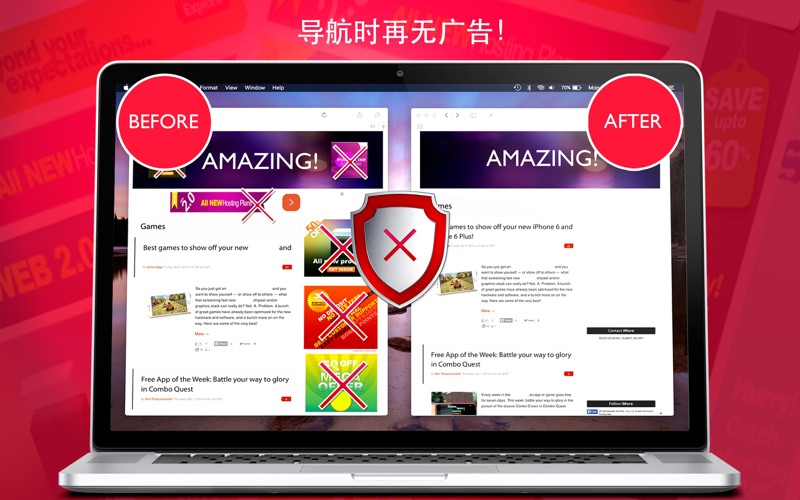 Block Advertising on internet for Mac 1.6 激活版 – Mac网页去广告工具-爱情守望者