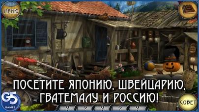 Колыбель Света (Полная версия) Скриншоты5