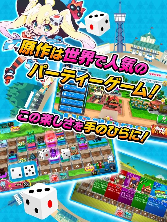 街コロマッチ! Screenshot