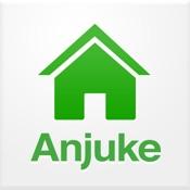 安居客-找二手房新房租房的专业房产信息平台