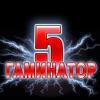 Гаминатор 5: лучшие игровые автоматы Европы