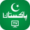Pakistani Tv - Pak Tv Hd