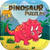 Dinosaurs Jigsaw Puzzles Activities for Preschools