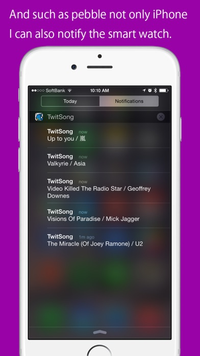 TwitSong-share the music! Screenshots
