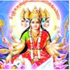Gayatri Mantra with Audio