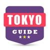 東京自由行地圖 東京離線地圖 東京地鐵 東京火車 東京地圖 東京旅游指南