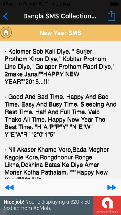 Bangla SMS Collection 2016 - All Bengali Messages by
