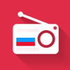 Радио Россия - Radio Russia - radios RU
