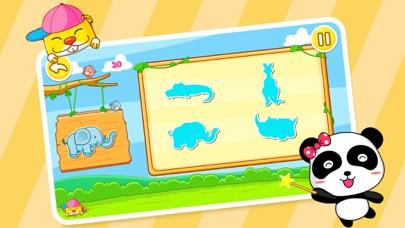 天才ベビーーBabyBus 子ども・幼児向け知育アプリのスクリーンショット3