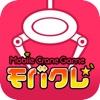 「モバクレ」ネットでできる オンラインのクレーンゲーム!
