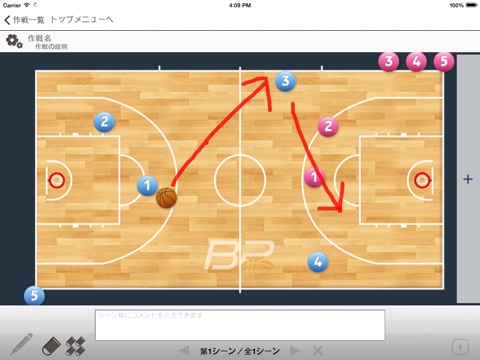 BasketPlus screenshot 2