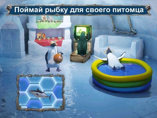 Скачать игру Роковая экспедиция- Пленники льда: Приключение