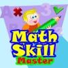 Math Skill Master math games