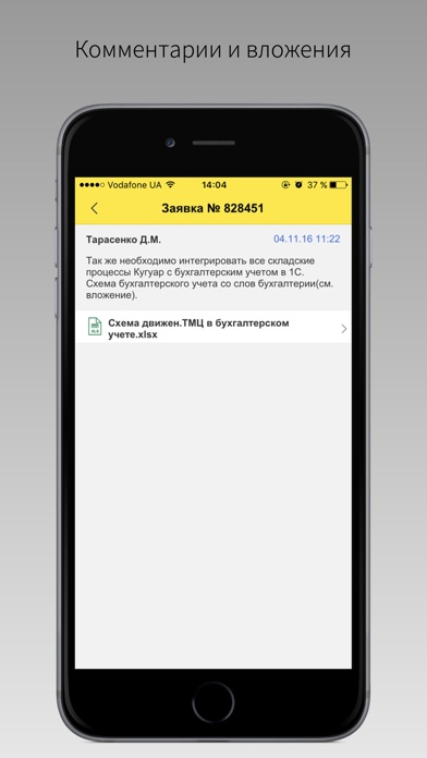 MHP MobileСкриншоты 3