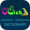 Từ Điển Nhật Việt, Việt Nhật - VDICT Dictionary