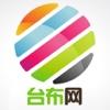 中国台布网