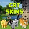Cat Skins - Cute Skins for Minecraft PE & PC