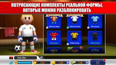 Perfect Kick Скриншоты6