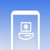手机贷 - 最快6分钟下款 Wiki