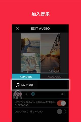 PicPlayPost PRIME screenshot 3