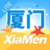 Xiamen Travel Guide Lite