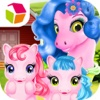 Mommy Pony Pregnancy Care - Princess Pony Pregnant Check Up, Pet House